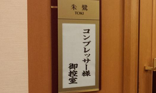 20130813_172125-(1)
