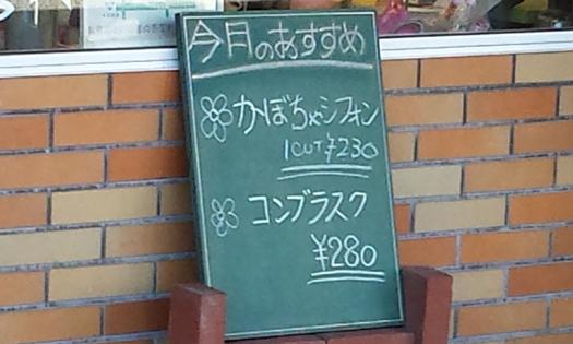20130927_152435