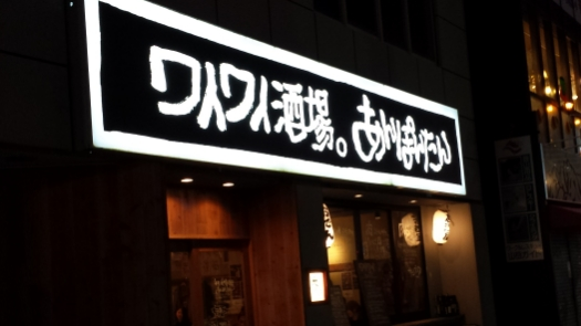 20140115_203605